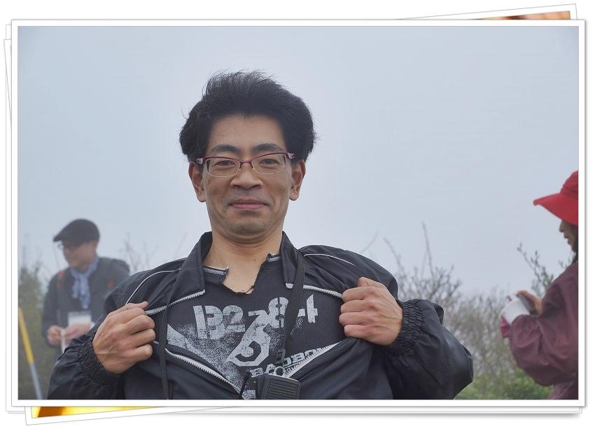 甫与志岳17