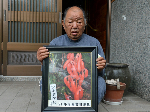 20140620_oshikawasan.jpg