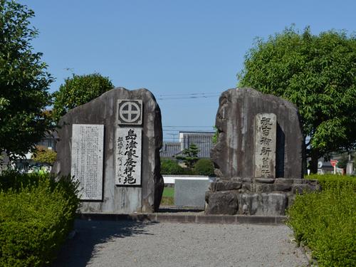 rekishitanbo5-1-iwayoshi.jpg