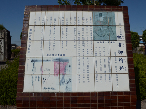 rekishitanbo5-1-iwayoshi2.jpg
