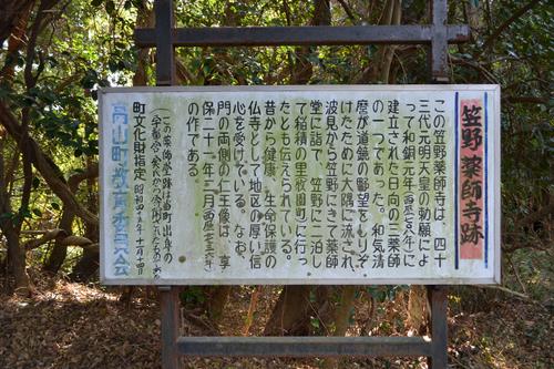 rekishitanbo7-4-kanban.jpg