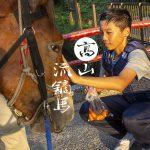 【きもつき情報局】令和2年高山流鏑馬―本馬場初練習